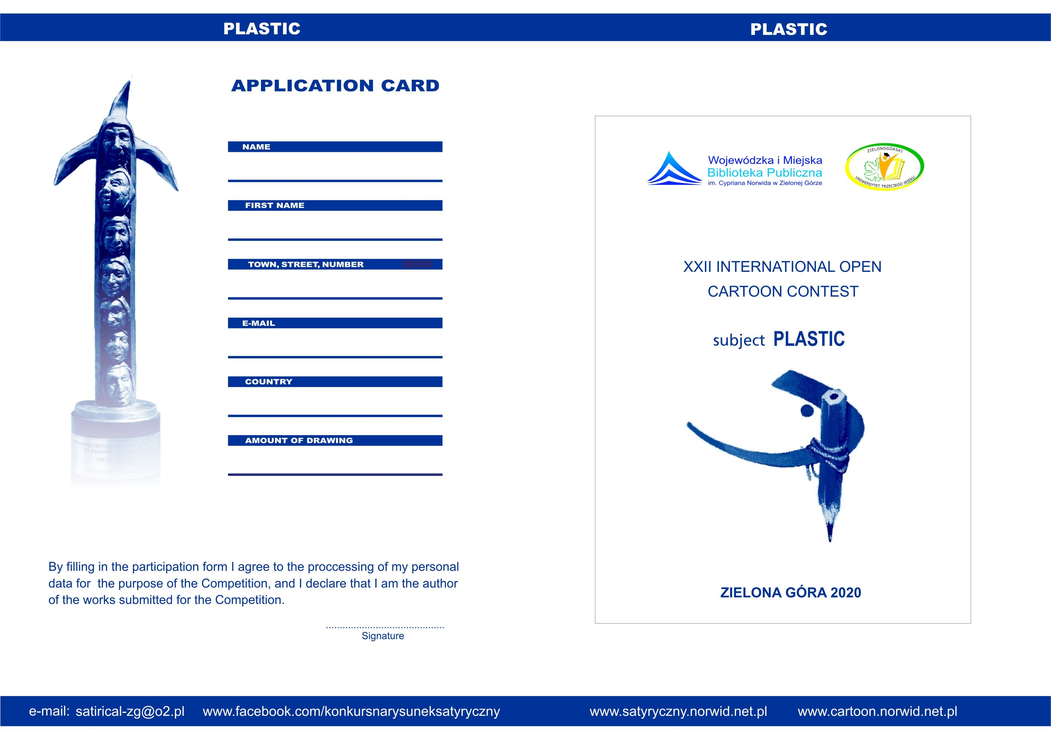 application card-PLASTIC